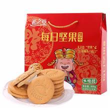 小吃休闲食品_每日坚果夹心饼干 轻微包装食品-_量大优惠