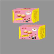 迷你饼干_轻微包装食品  每日坚果夹心饼干质量放心