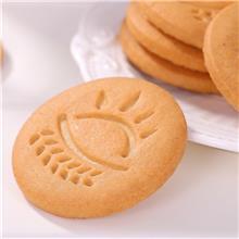 早餐零食充饥韧性饼干_曲奇饼干  每日坚果夹心饼干_厂家直供