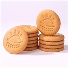 批发散装休闲零食_每日坚果夹心饼干 轻微包装食品-_厂家直供