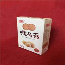 零食小包装休闲食品早餐点心_轻微包装食品  每日坚果夹心饼干全国直供