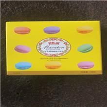 早餐零食充饥韧性饼干_每日坚果夹心饼干 轻微包装食品-质量放心