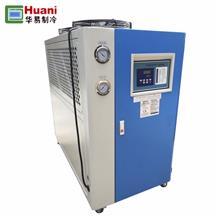 厂家直销 工业冷水机 海鲜机 鱼池冷水机 质优价廉
