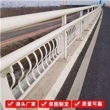 桥梁护栏批发碳素钢喷涂护栏铸钢立柱支架不锈钢护栏河道两侧安防工程护栏人行道不锈钢栏杆