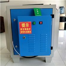 商用油烟净化器 4000风量饭店酒楼油雾净化装置 静电烟净化设备