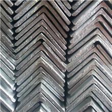 角钢报价 厂家定做耐腐蚀角钢 机械加工用黑角钢 厂家直销万能角铁