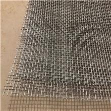 加工定制 不锈钢平纹编织轧花网 冶金矿产煤矿砂石金属过滤网