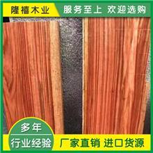 隆禧 油花梨户外实木地板  户外油花梨木木材 欢迎选购