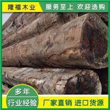 隆禧 油花梨原木板材 户外油花梨实木地板  均可加工