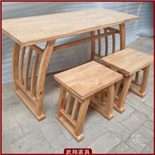 书法桌规格 老榆木书法桌尺寸 书法班书法桌可定制