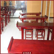 中式书法桌 实木国学书法桌 单人书画书法桌尺寸规格可定制