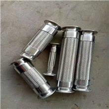 输吸油金属软管 紫晖定做 304不锈钢编织金属软管 高压金属软管