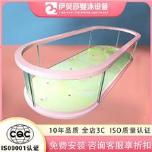 西藏林芝伊贝莎游泳池设备-儿童游泳馆设备-婴儿游泳池设备厂家
