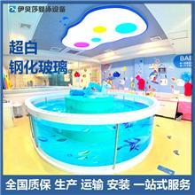 四川凉山伊贝莎游泳池设备-儿童游泳馆设备-婴儿游泳池设备厂家