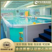广东梅州钢化玻璃亲子游泳池-亲子游泳池设备-亲子游泳加盟-伊贝莎