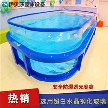 四川眉山伊贝莎游泳池设备-儿童游泳馆设备-婴儿游泳池设备厂家