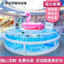 西藏山南伊贝莎游泳池设备-儿童游泳馆设备-婴儿游泳池设备厂家