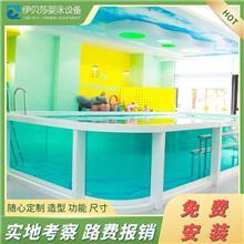 四川宜宾伊贝莎游泳池设备-儿童游泳馆设备-婴儿游泳池设备厂家