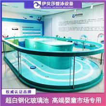 四川内江伊贝莎游泳池设备-儿童游泳馆设备-婴儿游泳池设备厂家