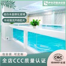 广东清远钢化玻璃亲子游泳池-亲子游泳池设备-亲子游泳加盟-伊贝莎