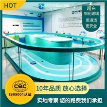 四川攀枝花伊贝莎游泳池设备-儿童游泳馆设备-婴儿游泳池设备厂家