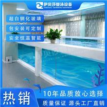 广东茂名钢化玻璃亲子游泳池-亲子游泳池设备-亲子游泳加盟-伊贝莎