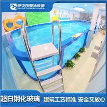 四川阿坝伊贝莎游泳池设备-儿童游泳馆设备-婴儿游泳池设备厂家