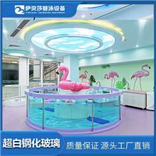 四川自贡伊贝莎游泳池设备-儿童游泳馆设备-婴儿游泳池设备厂家