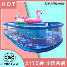 四川达州伊贝莎游泳池设备-儿童游泳馆设备-婴儿游泳池设备厂家
