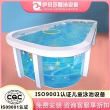 四川广元伊贝莎游泳池设备-儿童游泳馆设备-婴儿游泳池设备厂家