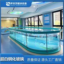 西藏阿里伊贝莎游泳池设备-儿童游泳馆设备-婴儿游泳池设备厂家