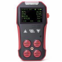 防爆型四合一气体检测仪 手持式四合一报警仪 气体泄漏检测仪