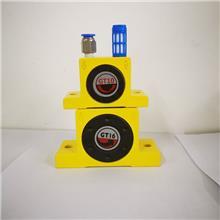 GT系列涡轮式气动振动器 气动锤破拱振动器 空气锤厂家
