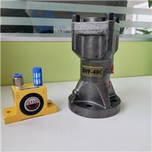 BVP系列气缸式振动器气动敲击锤 可定做气动振动器 空气锤