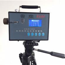 CCZ1000直读式尘埃浓度测量仪 粉尘测量仪 矿用检测仪