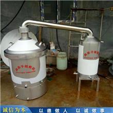 长期供应 固态酿酒设备 冷却酿酒设备 自卸式酿酒设备
