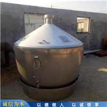 传统酿酒设备 夹缸酿酒设备 锅炉酿酒设备 工厂销售