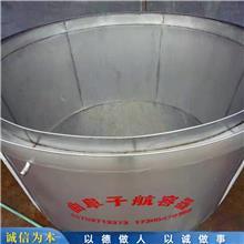 厂家直供 不锈钢酿酒设备 密封式酿酒设备 直烧式酿酒设备