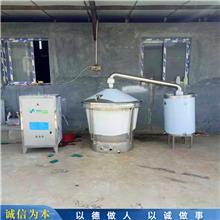 自动酿酒设备 白酒酿酒设备 不锈钢酿酒设备销售厂家