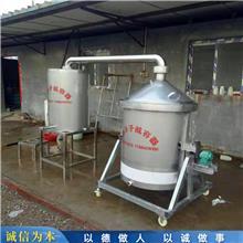 常年销售 密封储存酿酒设备 家用酿酒蒸馏设备 酿酒小型设备