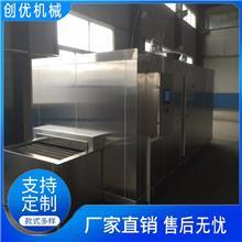 水饺速冻设备 带鱼速冻机 馄饨速冻机