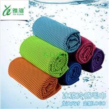 纳米超细纤维毛巾洗车毛巾擦车巾方巾25*25 30*30 30*70批发