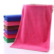 速干运动冰凉毛巾定制 户外运动便携冰凉巾 超细纤维速干冷感毛巾