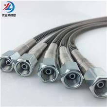 优立莱 高压树脂软管 高压软管 充氮气高压软管