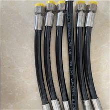 优立莱 液压高压软管 高压软管 充氮气高压软管