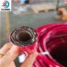 优立莱 氮气高压软管 高压软管 气动高压软管