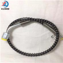 优立莱 充氮气高压软管 高压软管 氮气高压软管