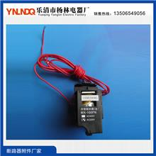 厂家直销CDM3分励脱扣器 专用电动操作机构