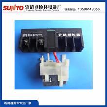 厂家供应分励脱扣器 NM1LE-225脱扣器 辅助报警触头