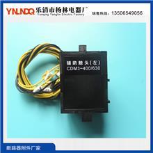 厂价批量直销CM3分励脱扣器 辅助触头 交流接触器辅助触头